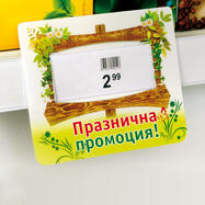 Рекламна табела за рафтове