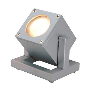"""LED Außenstrahler """"Cubix I"""""""