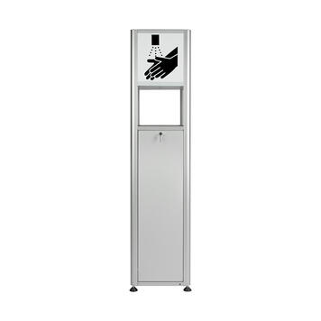 "Beschriftung für Hygienestation ""Sensor-Performance"""
